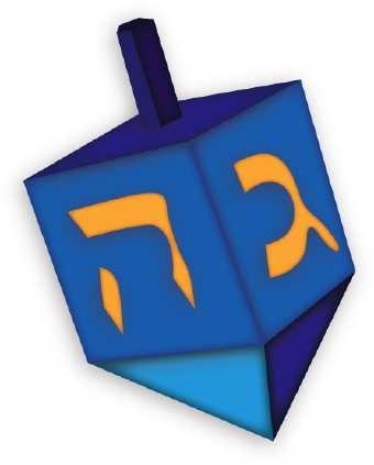 340x423 Hanukkah Clip Art On Free Hanukkah Clip Art