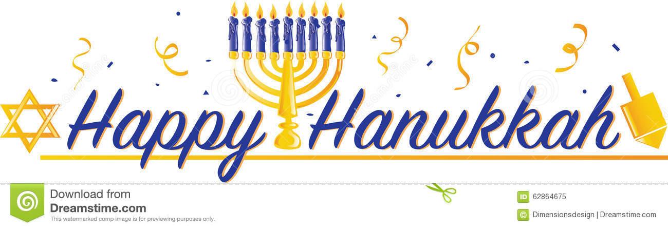 1300x446 Happy Hanukkah Clipart