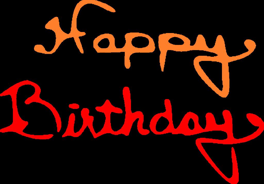 1024x713 Happy Anniversary Animated Clip Art