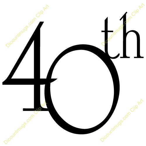 500x500 40th Anniversary Free Clip Art
