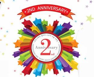 312x255 2nd Anniversary Of Mybloggerlab