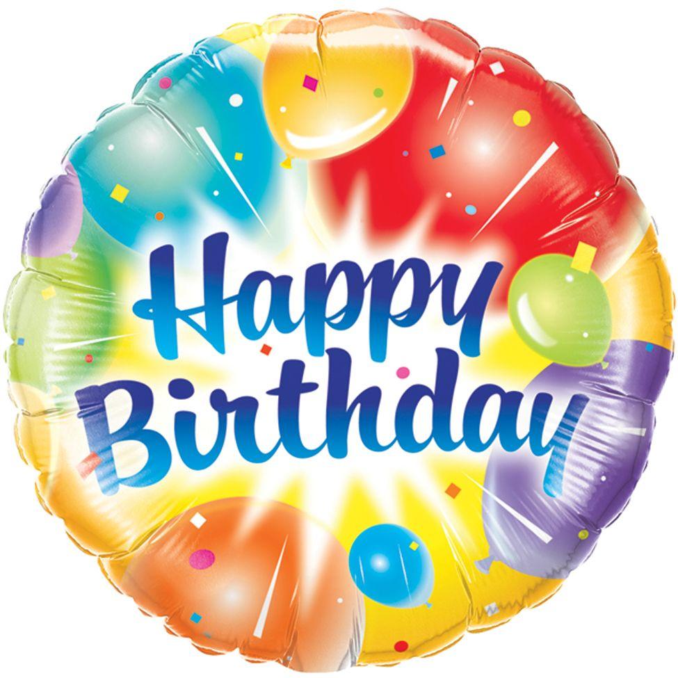 975x975 Ballons Birthday Balloons Ablaze Blue 18 Inch Foil Balloon