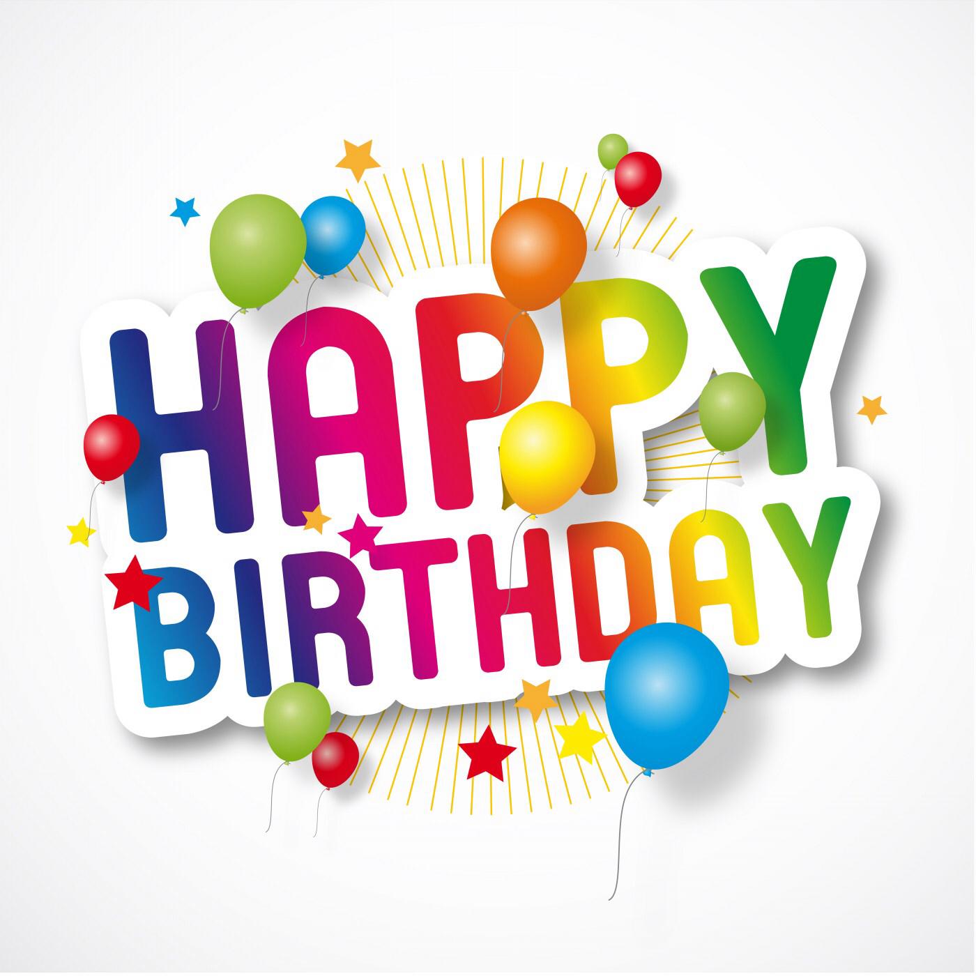 1400x1400 Happy Birthday Allie! Cool Sterff Clip Art