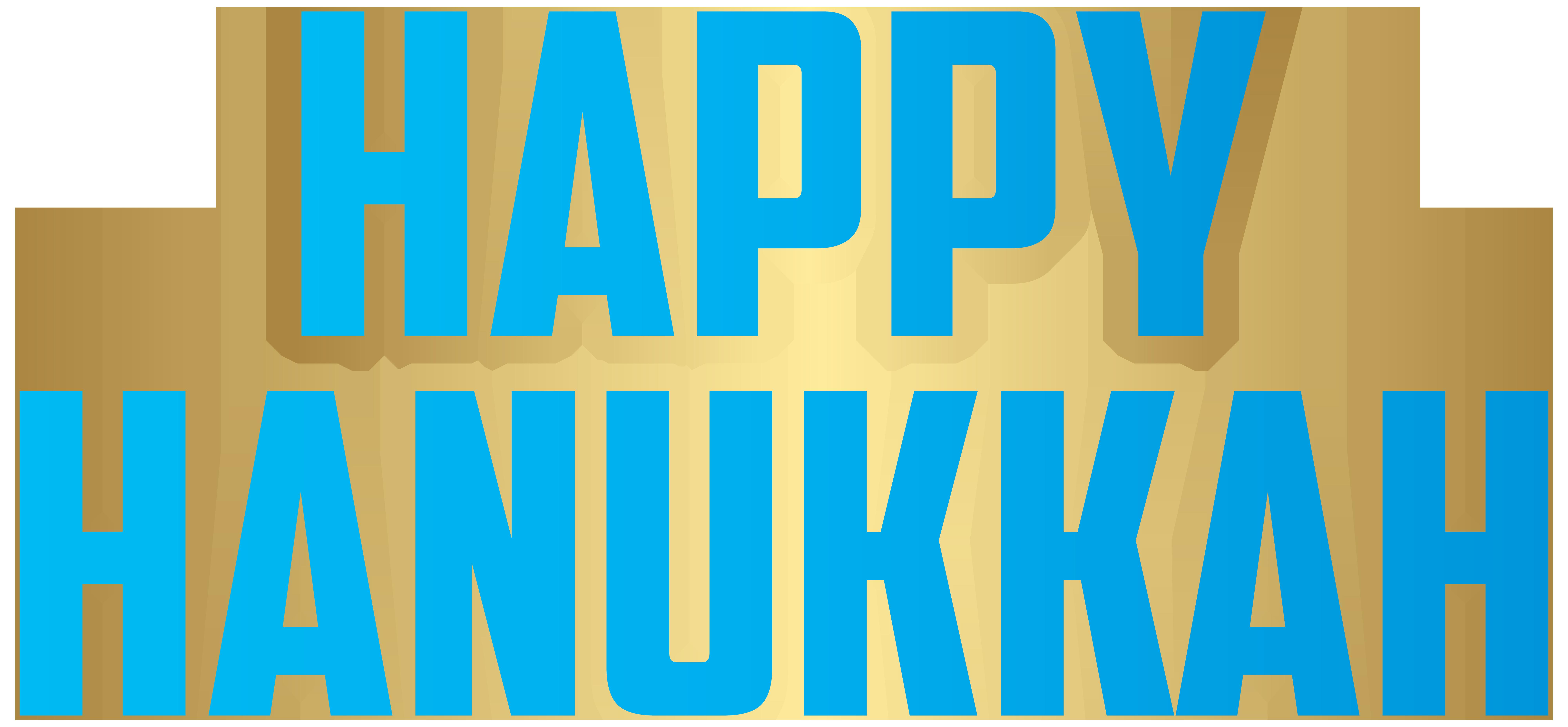 8000x3713 Happy Hanukkah Png Clip Art