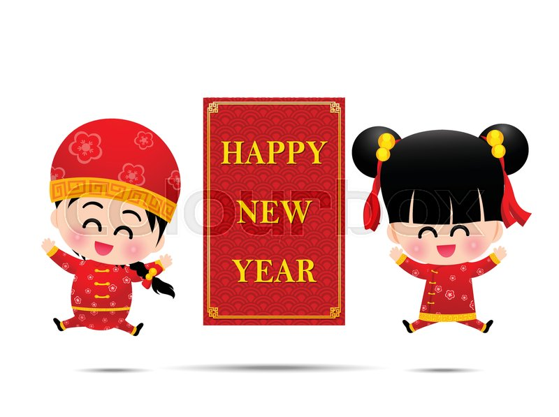 800x597 Chinese Boy And Chinese Girl Cartoon Have Smile And Running
