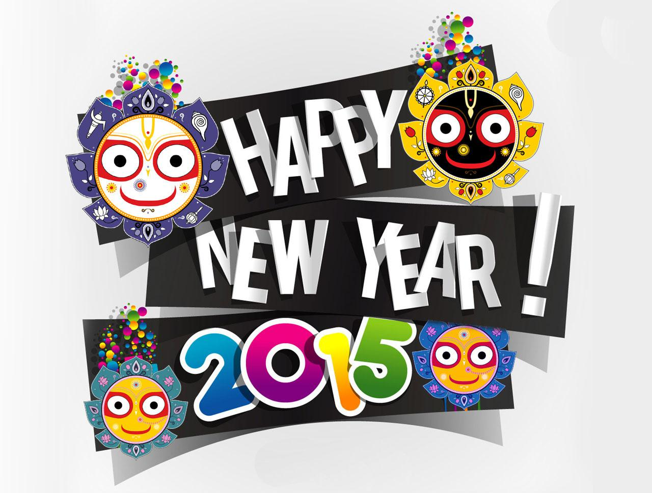 1280x968 Happy New Year 2015 Clip Art Images Free Download Netherton Moss