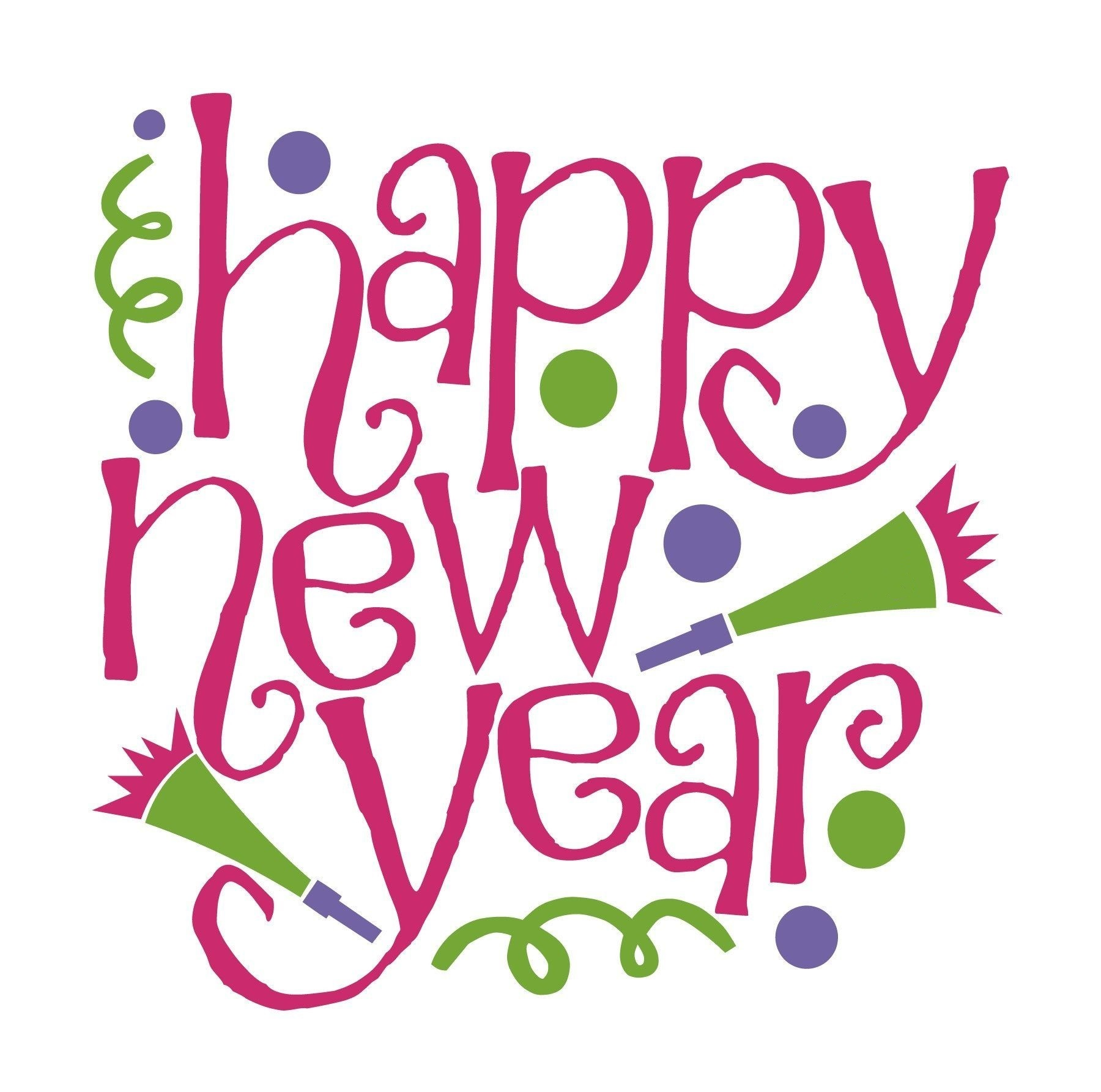 1800x1784 Happy New Year Free Clipart