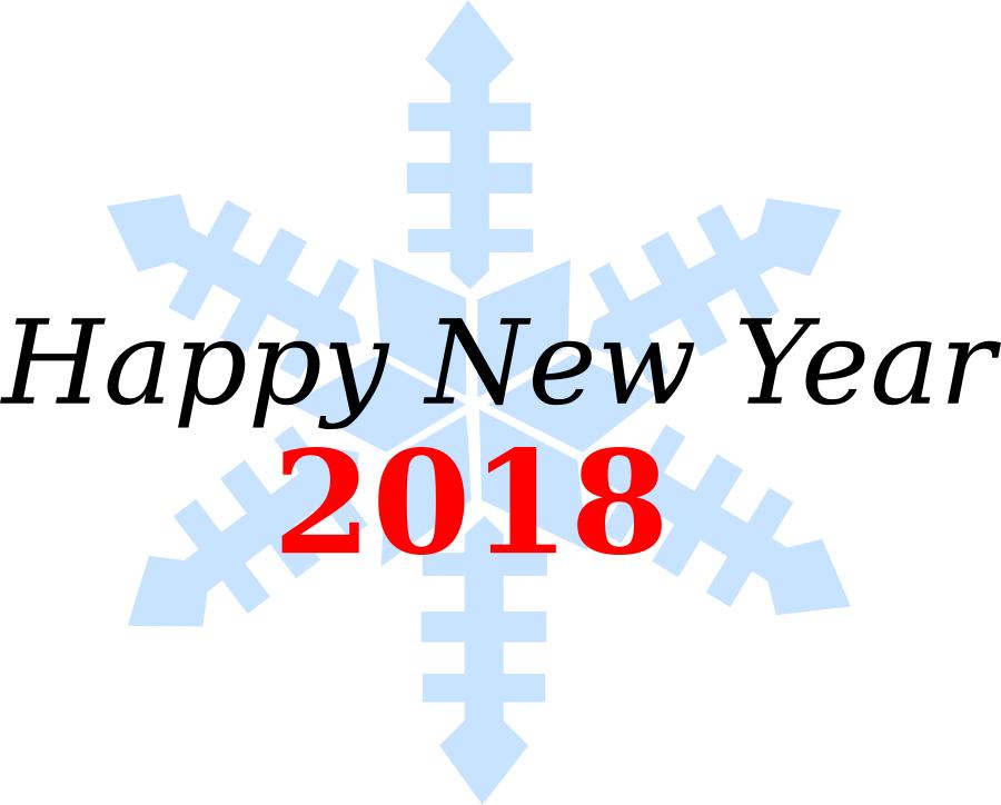900x724 Happy New Year 2018