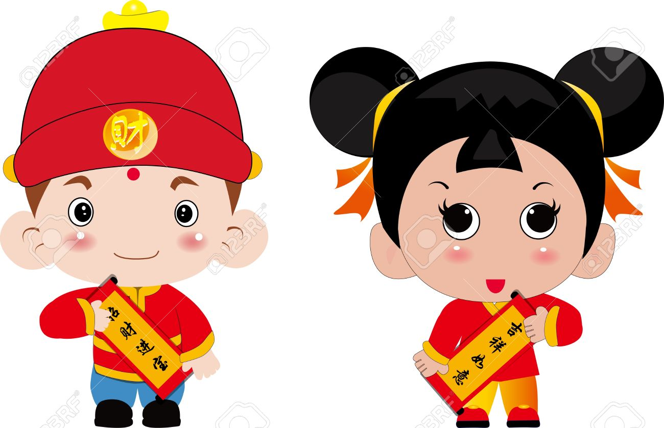 1300x839 Chinese New Year Clip Art Free Chinese Children Clipart Free 9