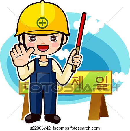 450x453 Clip Art Of Clothing, Profession, Work Clothes, Working, Work