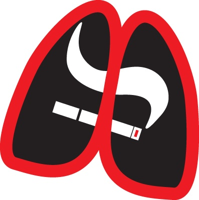 397x400 No Smoking Clipart Heart