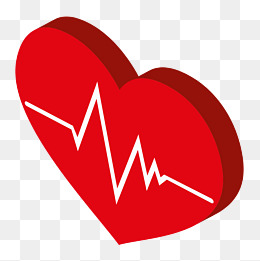 260x261 Red Heart Rate, Vector, Red, Heart Rate Png And Vector For Free