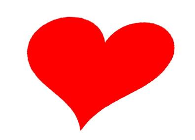 396x286 Heart Images Clip Art Heart Outline Free Clipart Images 3