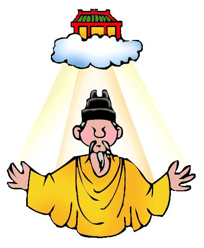 413x503 Heaven Clipart Animated