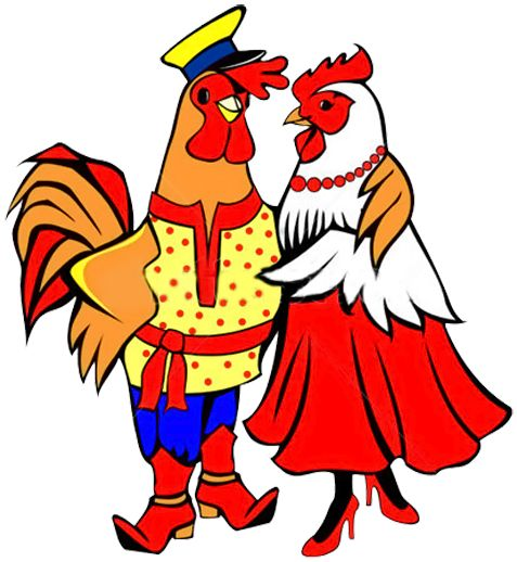 Hens Clipart