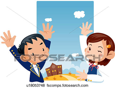 450x344 Clip Art Of Middle School, Mixed School, Coeducation, Junior High