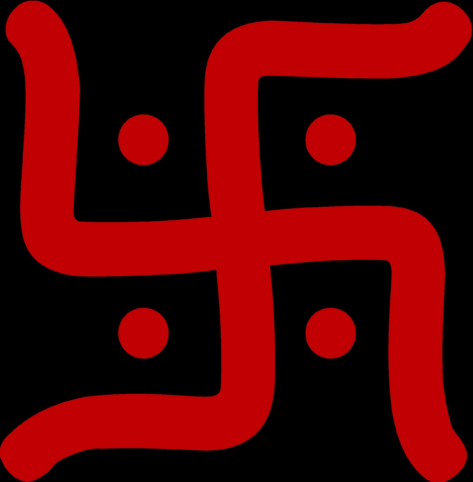1900x1940 Hindu Clipart Religious