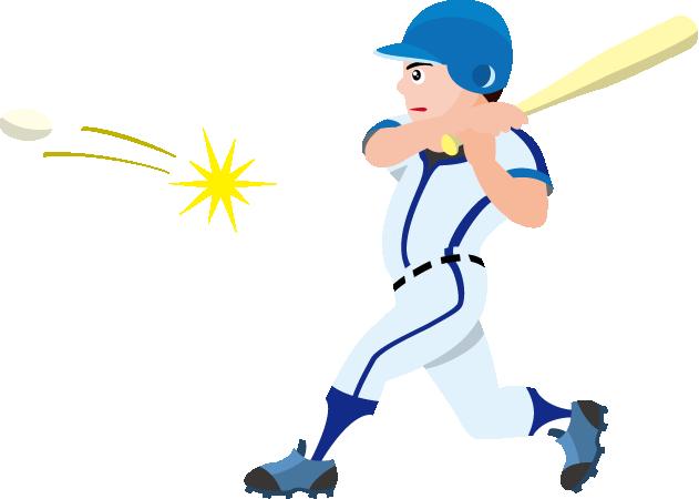631x450 Baseball Hit Clipart