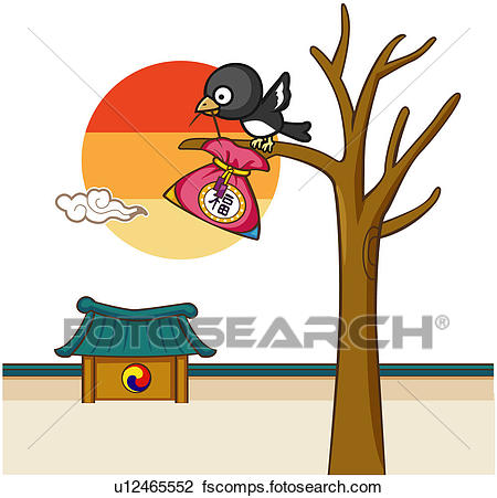 450x451 Clipart Of Holiday, Korean New Year, Sun, Tree Branch, Magpie