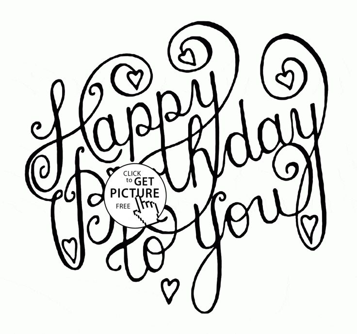 736x690 150 Best Birthday Coloring Pages Images Coloring