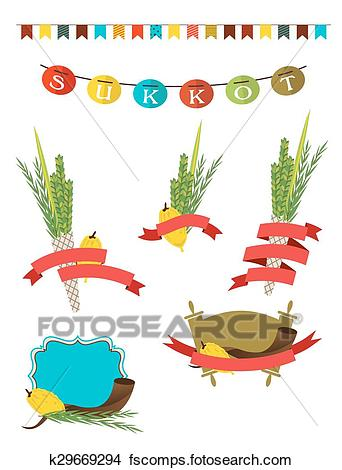 342x470 Clipart Of Sukkot Collection