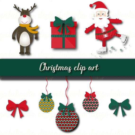 Holiday Pictures Clip Art