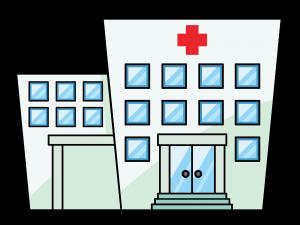300x225 Clip Art Hospital