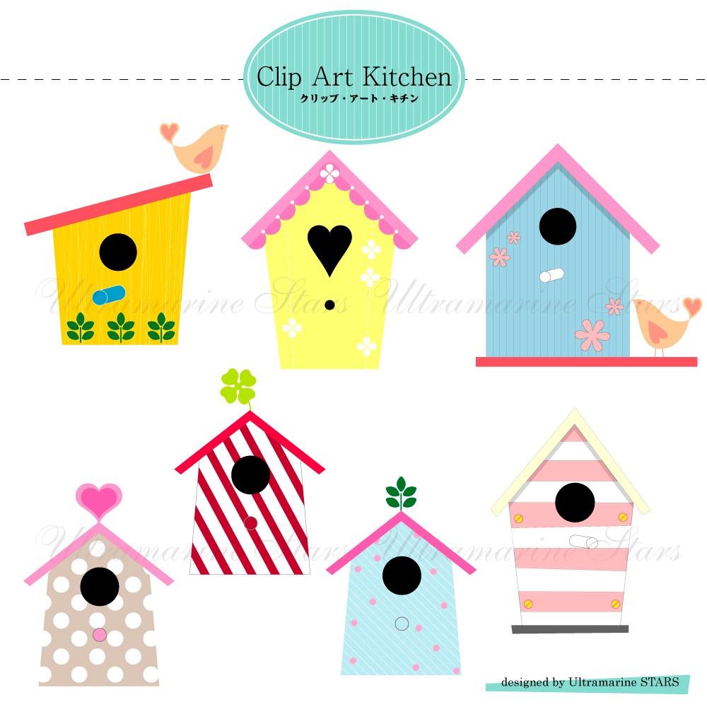 1000x1000 Cottage Clipart Birdhouse