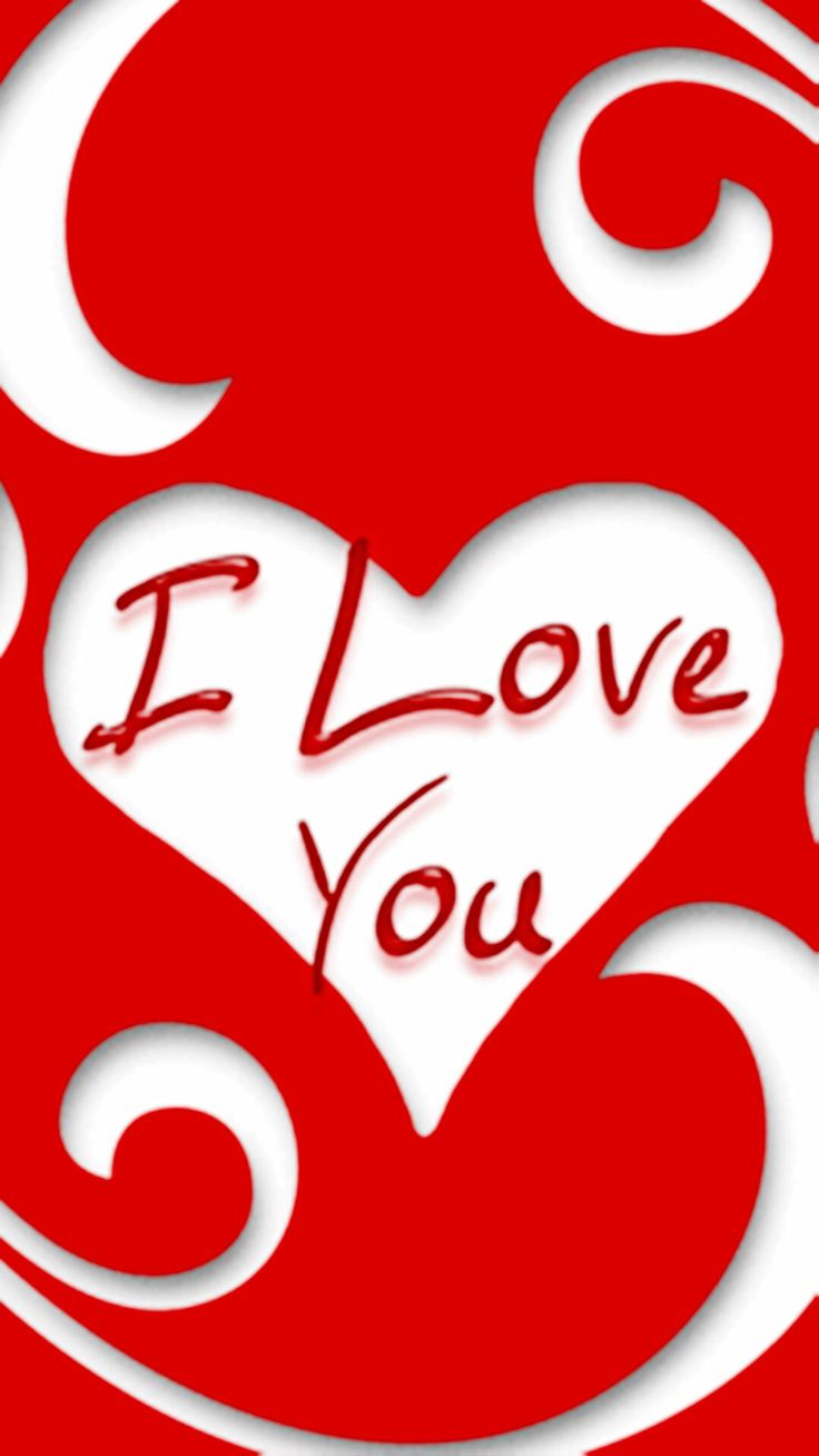 I Love You Clipart Animated