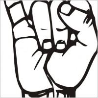 200x200 Fist Clipart Asl