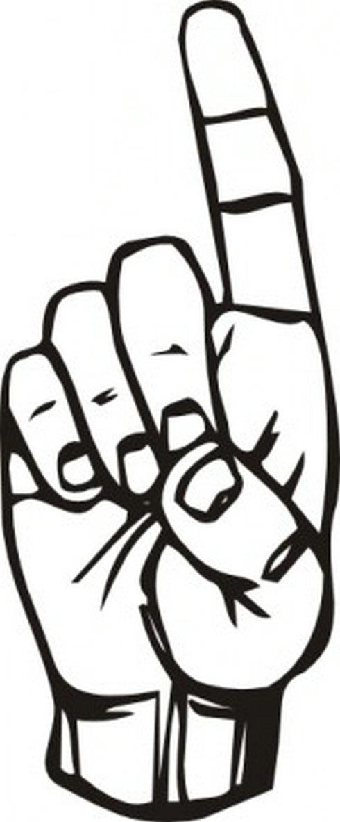 490x1183 Sign Language Clipart