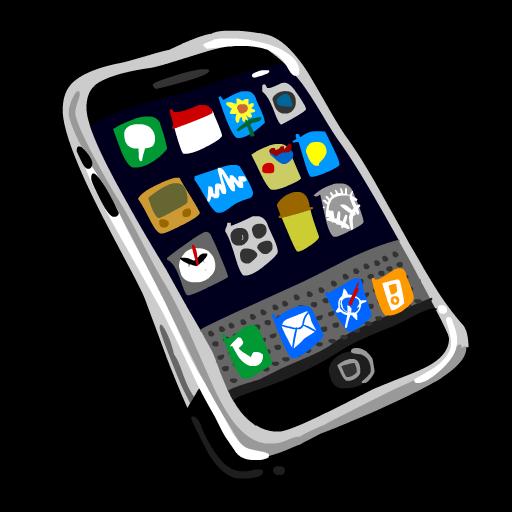 512x512 Telephone Clip Art Phone Clipart