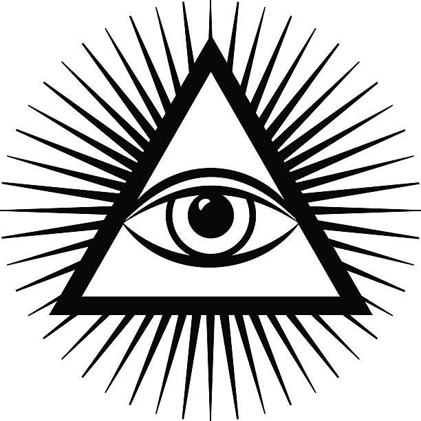 612x612 Illuminati Clipart All Seeing Eye