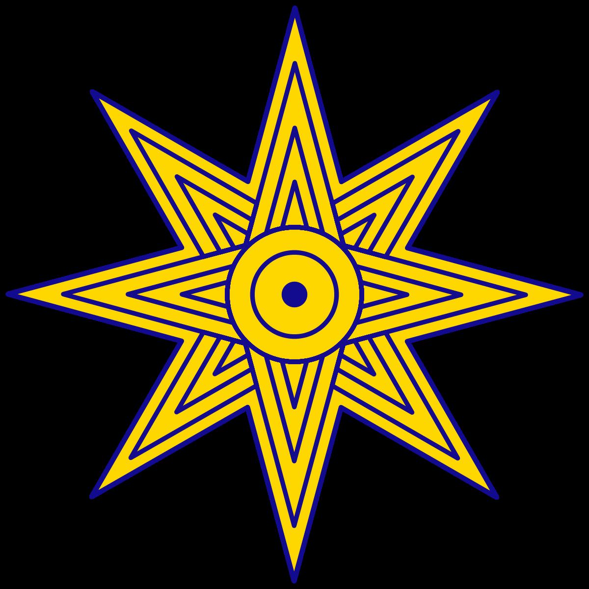 1200x1200 Star Of Ishtar