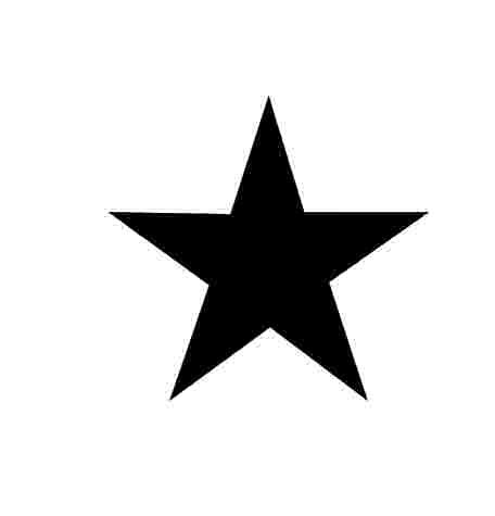 456x475 Picture Of Star Clipart