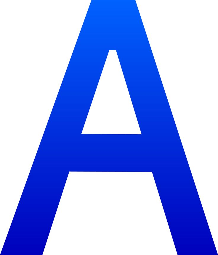 Image Of The Letter A