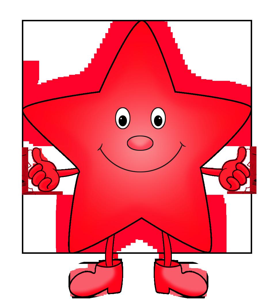 945x1067 Star Clipart
