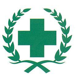 250x256 National Taipei University Of Nursing And Health Science