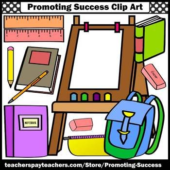 Images Of School Supplies Clipart