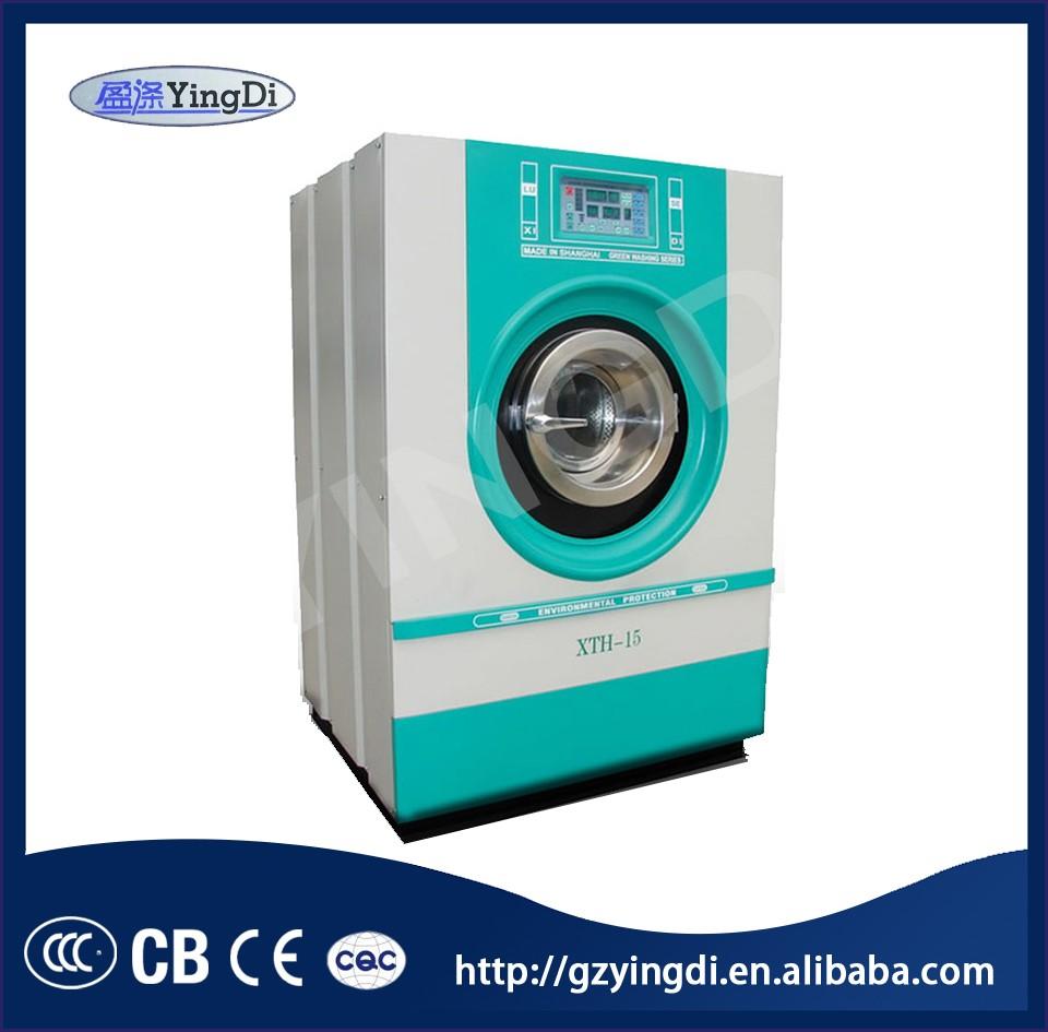 960x945 Good Price Heavy Duty Washing Machine For Laundry Shop Washing
