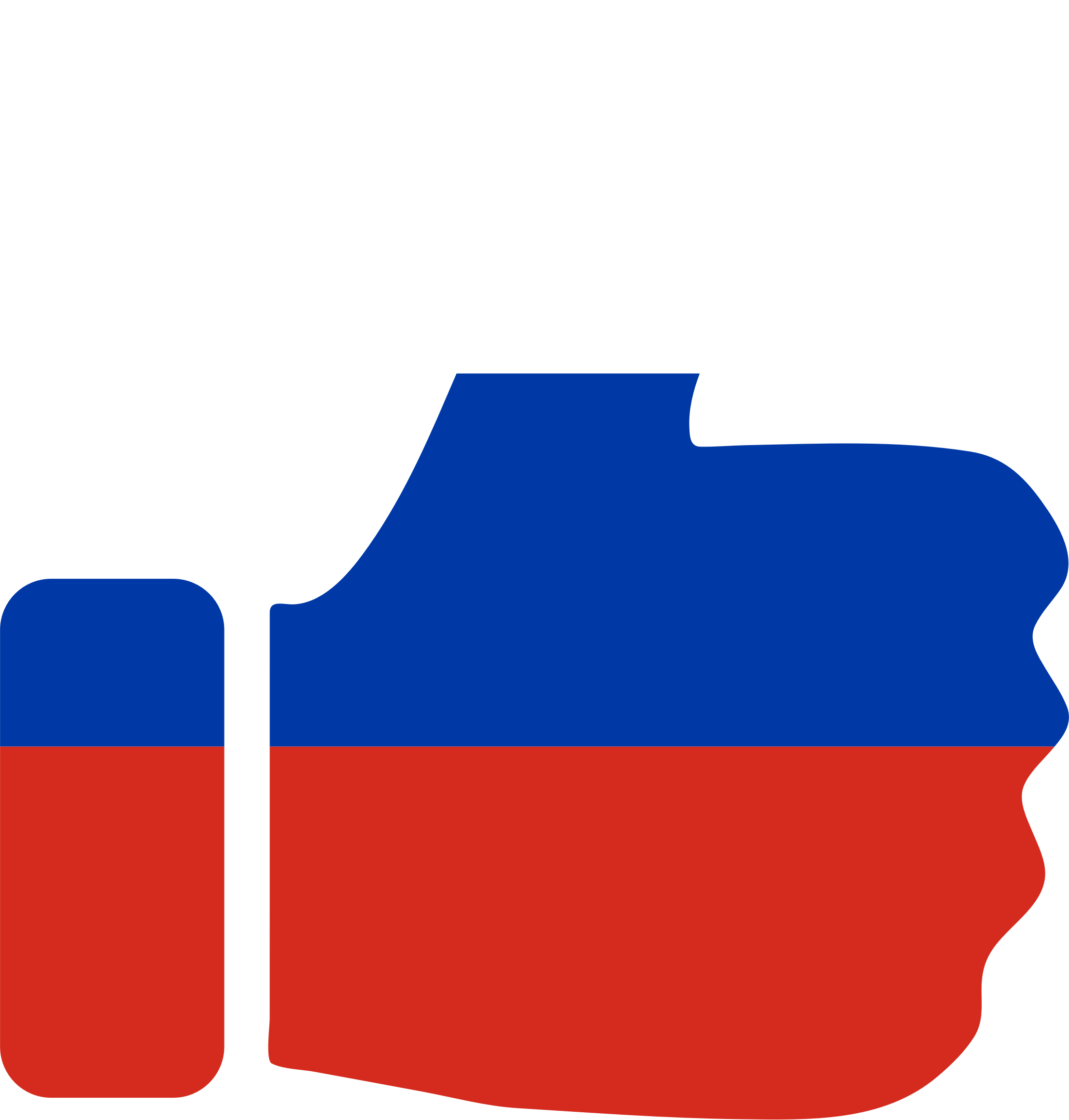2214x2320 Thumbs Up Clipart