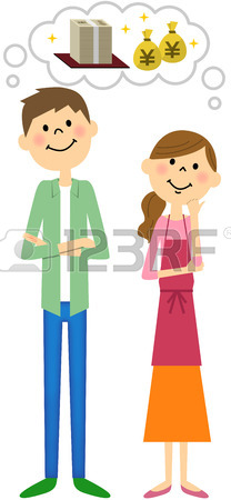208x450 Young Couple To Imagine A Lot Of Money Royalty Free Cliparts