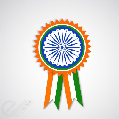 400x400 Indian Independence Day Clip Art, Vector Indian Independence Day