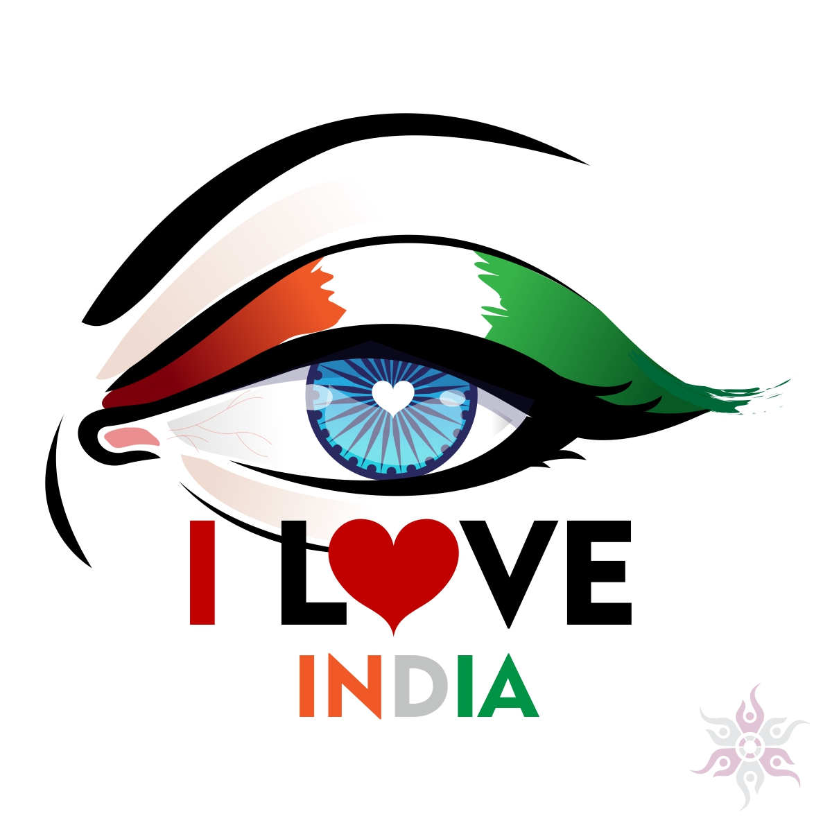 1200x1200 I Am Proud To Be Indian, Do You Hum Hindustan Ki Maati Hai