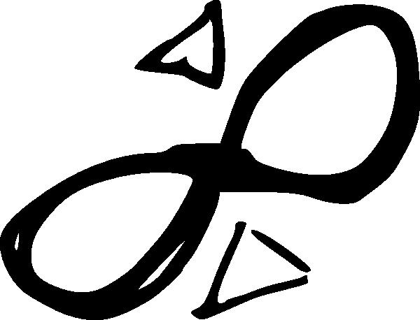 600x458 Infinity With Arrows Clip Art