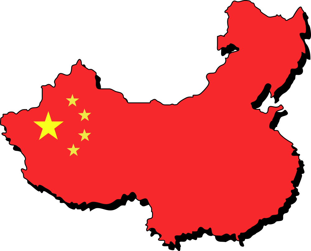 1000x809 China Flag Information Pictures To Pin On Pinsdaddy Clip Art