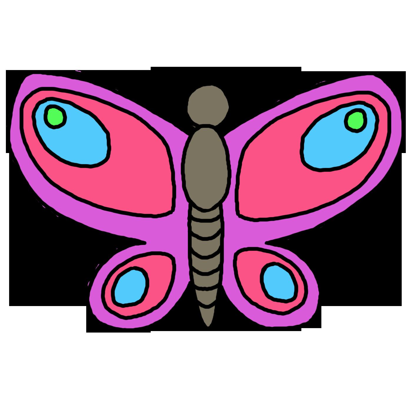 1400x1400 Inspiring Clipart Small Butterfly