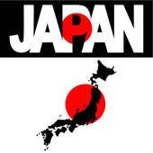170x170 Japan Clipart Vector Graphics. Clipart Panda