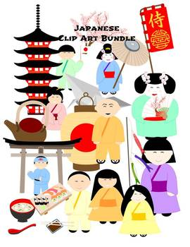 270x350 Japanese Cute Clip Art Bundle By Ufedugator Teachers Pay Teachers