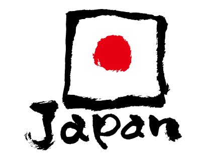 420x315 Top 70 Japan Clip Art